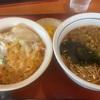 【山田うどん食堂】鉄板 かき揚げ丼セット