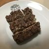 簡単に手作りできるチョコバー【レシピ】『フルグラチョコバー』