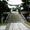 北海道の御朱印まとめ 道央 胆振地方