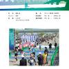 2015板橋cityマラソン レース経過と行動記録