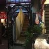 東京・建築巡りの旅〜私の不安を消化するには〜