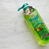 タイ・バンコクで使っている台所洗剤【食器洗剤/野菜用洗剤/漂白剤】