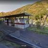 グーグルマップで無人駅を見てみた 肥薩線 那良口駅