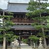 京都とドラクエウォーク