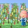 【あつ森】七夕の笹🎋短冊のバリエーション何個ある?検証してみた【あつまれどうぶつの森】