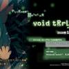 void tRrLM(); //ボイド・テラリウム 体験版 感想