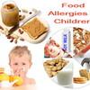 食物アレルギーとアレルギー検査について説明します