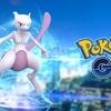 Niantic、Pokémon GoにおけるEXレイドの正式スタートを告知。同時にレイドバトルの仕様を一部変更。