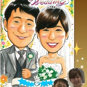 お客様の似顔絵(32)/結婚式ウェルカムボード、サンクスボード、ウェディング似顔絵