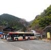 陣馬山~高尾 『2019.12月 陣馬高原下行バス、通常運行開始』
