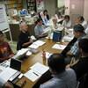 講座『大阪社会労働運動史』開講