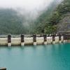 小見野々ダム(徳島県那賀)