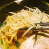 恵比寿「つなぎ」つなスペ味噌ラーメン〜背脂味噌には山椒を効かせて