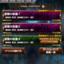 【FFRK】怨霊の恐宴3をテイク30、やっとの想いでクリア ~無課金マスクリ~