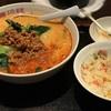 担々麺 - 慶珍楼大門店