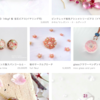 「桜の園」刺繍イヤリングも、最後の一つになりました