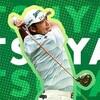 松山プロ!!マスターズ初の日本人の優勝おめでとうございます。生きているうちに日本人が優勝して日本のゴルファーの夢がかないました。。