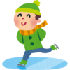 toogee's blog【スケート滑れるようになります!】