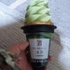 最近  お気に入りの 抹茶のアイス