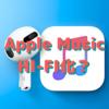 僥倖! 「Apple Music HI-FIプラン」間もなく登場か?〜価格据え置き? AirPods3も来る?〜