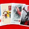 年賀状の全国配達減少が止まらない!!日本郵政はより若者をターゲットにしたツール開発に企業努力を!