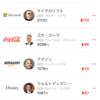 8/7終了時点の米国株チャート