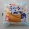 ヤマザキの「塩バターメロンパン」を食べた感想