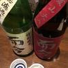 而今、特別純米無濾過生原酒(新酒)&愛山火入れ 純米吟醸の味。