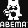 ABEMAをピクチャ・イン・ピクチャで観る方法