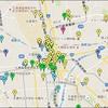 食べ歩きMAPにおけるGoogleマイマップの長所と短所。