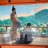 高津神社(1) 高き屋に昇りて見れば煙立つ「民のかまど」は賑ひにけり  主神・仁徳天皇 高津宮 夏祭り 2019