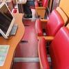 【旅打ち競艇@平和島】4階指定席ペアシートはちょっと窮屈