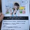 小倉唯 9thシングル「永遠少年」発売記念イベント 『唯涼祭』