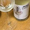 白ワイン ラベルが素敵