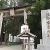 その2熊野詣で!中辺路歩き(大雲取越え・小雲取越え)の記録