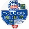 カップ麺29杯目 日清『カップヌードルナイス 濃厚! クリーミーシーフード』