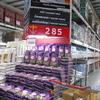 人参、じゃがいも 1キロ100円以下 何でも揃うバンコクの郊外スーパーマーケット