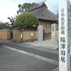 【大分】中津市にきたら観光すべきおすすめの場所。福澤諭吉が青年時代に過ごした旧居と記念館を紹介します