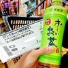 ドンキで1円でお茶を買った。