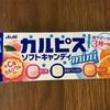 カルピスソフトキャンディ mini Asahi