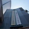 東京都写真美術館「101年目のロバート・キャパ」