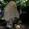 恵比須石像@木山口若宮八幡神社