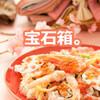 ちらし寿司ラプソディー1
