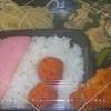 [21/09/03]「琉花」の「豚肉,エンサイ・卵炒め(日替わり弁当)」 300円 #LocalGuides