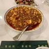 景徳鎮!横浜中華街の超本格四川料理店で絶品麻婆豆腐を食らって発汗した話