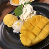 タイで有名なスイーツ店『Mango Tango』