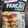【おすすめ】flap Jackedプロテインパンケーキ バターミルク味【人工甘味料フリー】