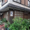 田辺市の喫茶店、市内散歩/和歌山県