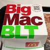 マクドナルドのビックマックBLT