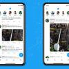Twitter、iOS、Androidアプリのタイムラインで画像が縦長で大きく表示されるように